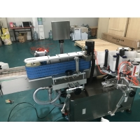 Quality Automatic tubs labeling machine with lids handle plastic cup labeling machine  can labeling machine for sale