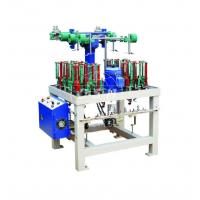 China High Speed Braiding Machine on sale