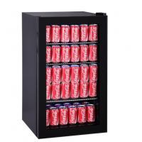 Quality JC-95 Beverage Cooler for sale