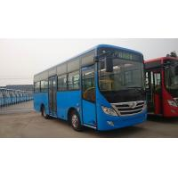 Luxurious Modern Public City Bus 50 Passenger High Capacity Ccc Approval