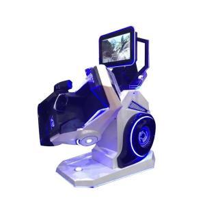 Quality Single Player 9D VR Flight Simulator , 720 Degree Flight Simulator 1.78*1.04*2.3m for sale