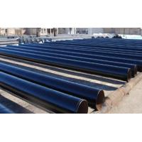 Buy cheap API steel pipe, Drill pipes, Elbow pipe, spiral welded pipe, JCOE submerged arc from wholesalers