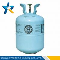 China R134a 99.90% Purity Environmentally Friendly R134a Refrigerants Replacement R12 on sale