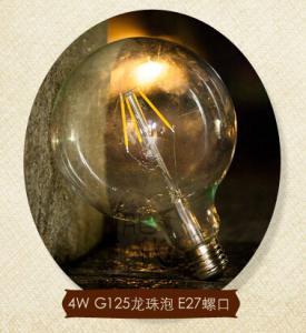 Quality G125 E27 4W Edison COG lamp LED Filament Bulb Light clear cover and aluminum base for sale