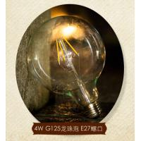 Quality G125 E27 6W Edison COG lamp LED Filament Bulb Light CE RoHs Dimmable for sale