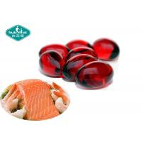 Quality Pure Astaxanthin 10mg Softgel For Antioxidant Supplement and Eye Health Support for sale