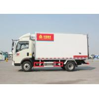 Quality Refrigerated Delivery Truck 4 X 2 8 Tons 140 HP Engine Carrying Vegetables / Fruits for sale