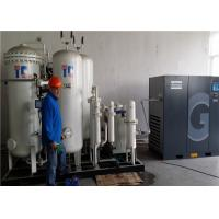 30Nm3/hr Liquid PSA Oxygen Plant Oxygen Production Plant For Welding