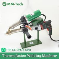 Quality Hand Welding Extruder with hot air blower for sale