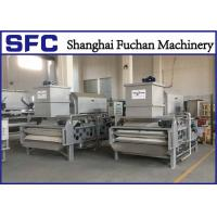 Quality Industrial Sludge Dewatering Belt Press For Wastewater Treatment Easy Operation for sale