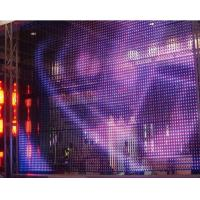 Best Commercial P16 Outdoor Advertising LED Screen , Mesh Rental Flexible Led Curtain Display wholesale