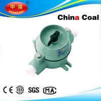 Quality Fire proof light switch by china coal group for sale