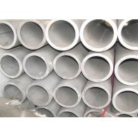 China 5052 5754 5083 Aluminum Alloy Pipe Good Elongation Performance High Tensile Strength on sale