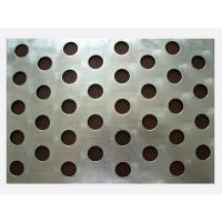 Quality Long Round Perforated Metal Sheet 1,Stainless Steel Perforated Metal Sheet for sale