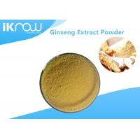 Quality Customized Specification Ginseng Root Extract Powder / Asian Ginseng Extract 4% HPLC for sale