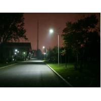 Quality Solar LED street lamp for sale