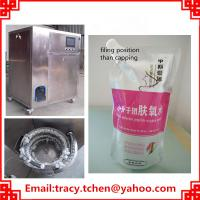 Quality cosmetics and mask plastic packing production line for sale