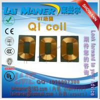 Quality Qi self-adhesive copper coil for sale