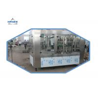 Quality Aluminum Can Beer Filling Machine 330Ml 500Ml 1000Ml With Liquid Level Control for sale
