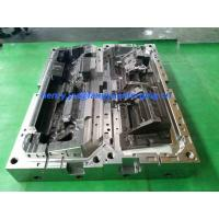 Buy Plastic Injection Mould Metal Forgings For Vehicle Industry , Household at wholesale prices