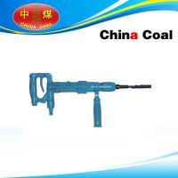 Quality QCZ-1 Pneumatic Percussion Drill for sale