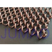 Quality Coffee Color Metal Mesh Curtains Iron Wire Material For Replacement Fireplace Door for sale