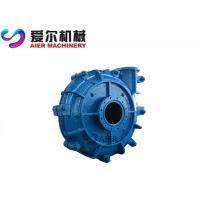 Quality Wear Resistant Heavy Duty Mining Electric Slurry Pump And Spare Parts for sale