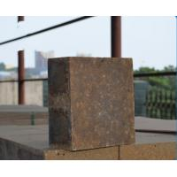 Quality High Quality Refractory Silica Mullite Bricks for Cement Kiln made in China for sale