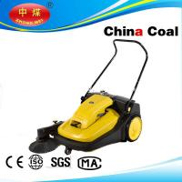 Quality road sweeper machine Shandong China Coal for sale
