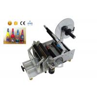 Quality Easy Operation Semi - Automatic Round Bottle Labeling Machine For Plasitic Bottle for sale