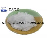 Quality Aspartame CAS 22839-47-0 Synthetic Food Additives Slightly Soluble In Water for sale