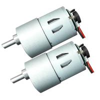 Quality Low Noise 3 6 12 Volt Worm Gear Motor , Worm Drive DC Motor 50mA No Load Current for sale