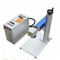 Quality Metal Plate Fiber Laser Equipment For Marking Metal And Non Metal Materials for sale