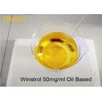 Quality Stanozolol 50mg/ml Water / Oil Base Legal Anabolic Steroids Oral Winstrol 50mg / Ml for sale