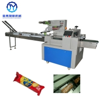 Quality SS 2.6KW 80bags/Min Bakery Biscuit Packing Machine 180mm Film for sale