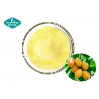 Quality Light Yellow Mangiferin Natural Botanical Extracts 95% From Mango Mangifera Indica For Stress for sale