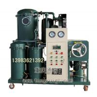 Quality ZJD Used Lubrication Oil Filtration Equipment for removing amount of impurities for sale