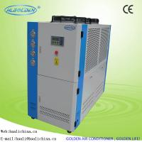 Quality Industrial Mixing Stainless Steel 80L Air Cooled Water Chillers For Industrial for sale