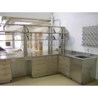 Quality Stainless Steel Lab Casework  furniture | Stainless Lab Cabinets for sale