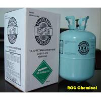 China auto air conditioning refrigerant R134a in DOT cylinders on sale