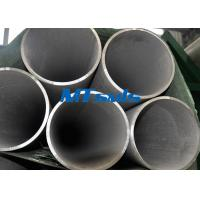 Buy cheap 316L 1.4404 Stainless Steel Tube Big Size 8 Inch Pickling For Oil / Gas Pipeline from wholesalers