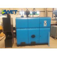 Quality Full Artificial Intellence Biomass Solid Fuel Steam Boiler, 200KG Solid Fuel Generator for sale