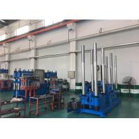 300 Ton Plate Vulcanizing Machine For Silicone Cake Mould Or Kitchenware