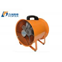 Buy cheap Industrial SHT Portable Axial Flow Fan, High Airflow,Low Pressure for Exhaust or from wholesalers