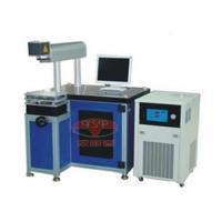 Best Diode pumped marking machine wholesale