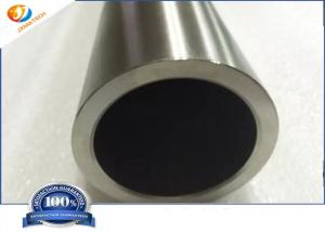 Quality Eddy Current ASTM B523 99.95% R60702 Zirconium Tube for sale