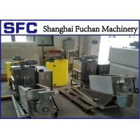Quality Wastewater Sludge Dewatering Machine Screw Press Fully Automatic Control for sale