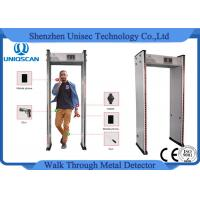 Quality 33 Zones Walk Through Metal Detector With 7.0 Inch Screen for sale