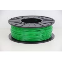 Quality 1.75MM ABS Filament for sale