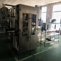 Quality Fresh JuiceHot Filling Machine , Fully Automatic Liquid Filling Machine15000BPH for sale
